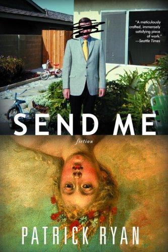 send_me